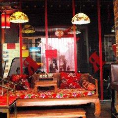 Отель The Classic Courtyard Китай, Пекин - 1 отзыв об отеле, цены и фото номеров - забронировать отель The Classic Courtyard онлайн развлечения