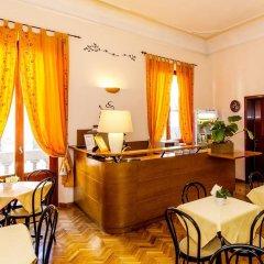 Отель Leopolda Италия, Флоренция - отзывы, цены и фото номеров - забронировать отель Leopolda онлайн спа