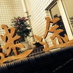 Chengdu Metoo Youth Hostel гостиничный бар
