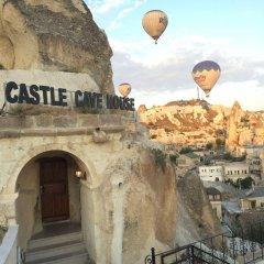 Castle Cave House Турция, Гёреме - 4 отзыва об отеле, цены и фото номеров - забронировать отель Castle Cave House онлайн фото 4