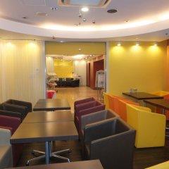 Отель 1-2-3 Kobe Кобе гостиничный бар