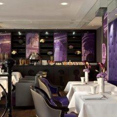 Отель Design Secret De Paris Париж питание фото 2