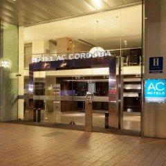 AC Hotel Córdoba by Marriott банкомат