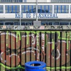 Woodah Hostel Копенгаген балкон