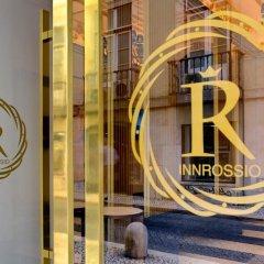 Отель Inn Rossio Лиссабон с домашними животными