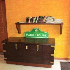 Отель The PARK HOUSE интерьер отеля фото 3
