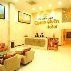 Отель Thanh Uyen Hotel Вьетнам, Хюэ - отзывы, цены и фото номеров - забронировать отель Thanh Uyen Hotel онлайн интерьер отеля