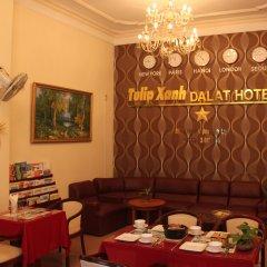 Tulip Xanh Hotel Далат питание