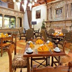 Отель Holiday Inn Suites Zona Rosa Мексика, Мехико - отзывы, цены и фото номеров - забронировать отель Holiday Inn Suites Zona Rosa онлайн питание фото 2