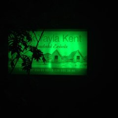 Birlik Yaylakent Турция, Узунгёль - отзывы, цены и фото номеров - забронировать отель Birlik Yaylakent онлайн с домашними животными
