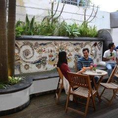 Отель Ponta Delgada Понта-Делгада питание фото 2
