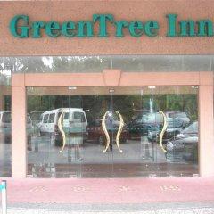 GreenTree Inn DongGuan HouJie wanda Plaza Hotel фитнесс-зал