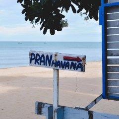 Отель Pran Havana Boutique Hotel Таиланд, Пак-Нам-Пран - отзывы, цены и фото номеров - забронировать отель Pran Havana Boutique Hotel онлайн пляж