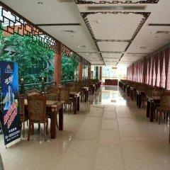 Отель Zhuhai No. 1 Resort Hotel Китай, Чжухай - отзывы, цены и фото номеров - забронировать отель Zhuhai No. 1 Resort Hotel онлайн питание фото 2