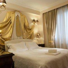 Отель Acropolis Museum Boutique Афины комната для гостей