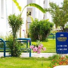 Отель Labranda Lebedos Princess - All Inclusive с домашними животными