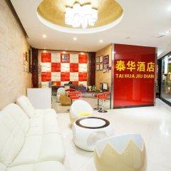 Xiaolanzheng Taihua Hotel спа
