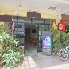 Отель NIDA Rooms V Voque 28 Pavilion Таиланд, Краби - отзывы, цены и фото номеров - забронировать отель NIDA Rooms V Voque 28 Pavilion онлайн фото 8