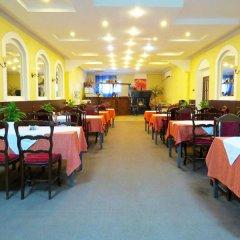 Гостиница Юбилейная в Обнинске - забронировать гостиницу Юбилейная, цены и фото номеров Обнинск питание
