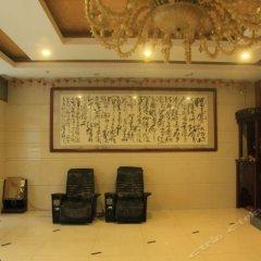 Shuilvfang Business Hotel интерьер отеля фото 3