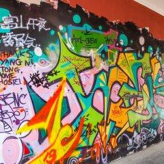 Отель Beijing Home Youth Hostel Китай, Пекин - отзывы, цены и фото номеров - забронировать отель Beijing Home Youth Hostel онлайн спортивное сооружение