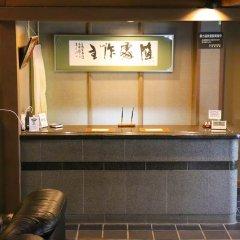 Отель Kurokawaso Минамиогуни интерьер отеля