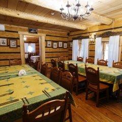Арт-отель Николаевский Посад гостиничный бар