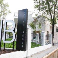 Отель Mojo Budva Черногория, Будва - отзывы, цены и фото номеров - забронировать отель Mojo Budva онлайн фото 2