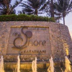 Отель The Shore at Katathani (только для взрослых) Пхукет фото 8