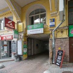 Kiev Accommodation Hotel Service парковка