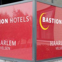 Отель Bastion Hotel Haarlem / Velsen Нидерланды, Сантпорт-Норд - отзывы, цены и фото номеров - забронировать отель Bastion Hotel Haarlem / Velsen онлайн фото 11
