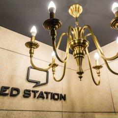 Отель Seolleung BedStation интерьер отеля фото 2
