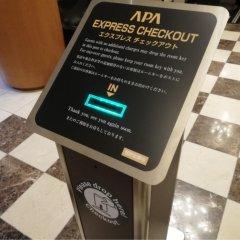 Отель APA Hotel Nishiazabu Япония, Токио - отзывы, цены и фото номеров - забронировать отель APA Hotel Nishiazabu онлайн удобства в номере фото 2