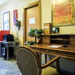 Отель Anka Business Park удобства в номере
