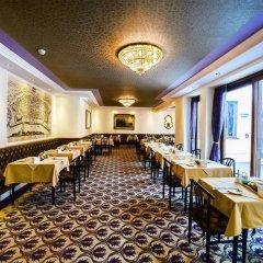 Отель Prater Vienna Австрия, Вена - 12 отзывов об отеле, цены и фото номеров - забронировать отель Prater Vienna онлайн питание фото 3