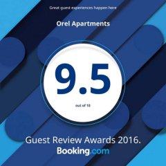 Отель OREL Apartments Венгрия, Хевиз - отзывы, цены и фото номеров - забронировать отель OREL Apartments онлайн с домашними животными