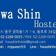 Dongdaemun Hwasin Hostel с домашними животными