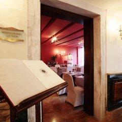 Grand Hotel Dei Dogi, The Dedica Anthology, Autograph Collection удобства в номере