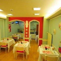 Retropera Hotel детские мероприятия фото 2