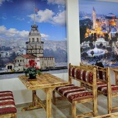 Seyri Istanbul Hotel фото 2