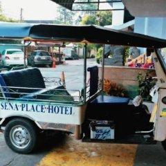 Отель Sena Place городской автобус