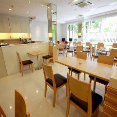 Отель S3 Residence Park Таиланд, Бангкок - 1 отзыв об отеле, цены и фото номеров - забронировать отель S3 Residence Park онлайн питание фото 3