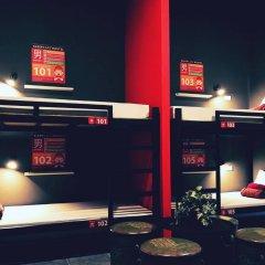 Sleep Cafe Hostel гостиничный бар