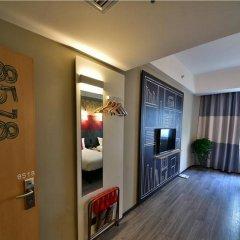 Отель ibis Xiamen Kaiyuan комната для гостей фото 4