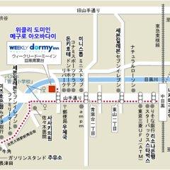 Отель Dormy Inn EXPRESS Meguro Aobadai Hot Spring Япония, Токио - отзывы, цены и фото номеров - забронировать отель Dormy Inn EXPRESS Meguro Aobadai Hot Spring онлайн городской автобус