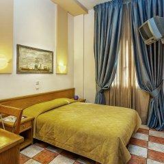 Aegeon Hotel комната для гостей фото 4