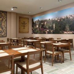 Отель Alcazar Испания, Севилья - отзывы, цены и фото номеров - забронировать отель Alcazar онлайн гостиничный бар