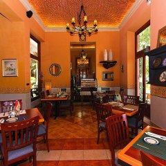 Hotel Casa San Angel - Только для взрослых питание фото 3