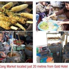 Gold Hotel Hue питание