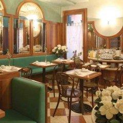 Hotel Il Moro di Venezia питание фото 3
